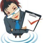 Evaluación del desempeño: cinco claves para ayudar a mejorar