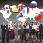 Administración internacional del capital humano: países más preparados